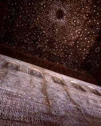 Nazrid 11 Alhambra Granada