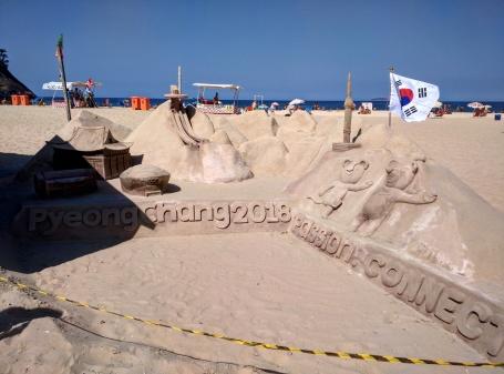 casa tematica coreia do sul
