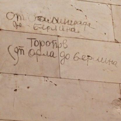 reichstag-grafites-em-russo-2