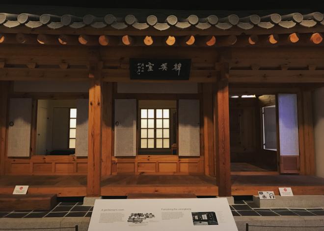 Casa de chá japonesa museu britanico