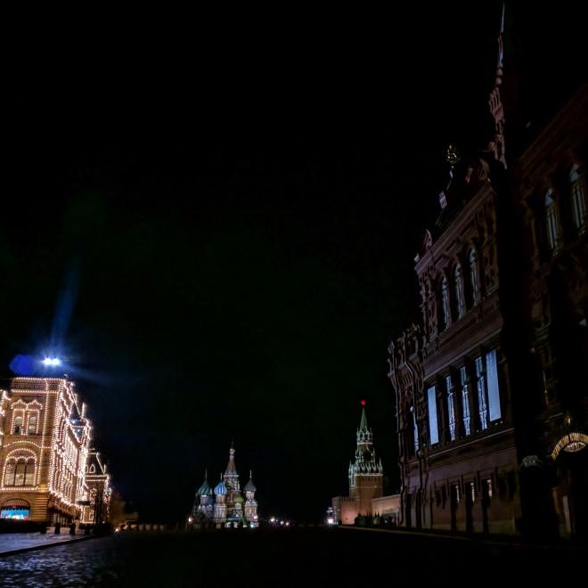 Praça vermelha primeira vista noite