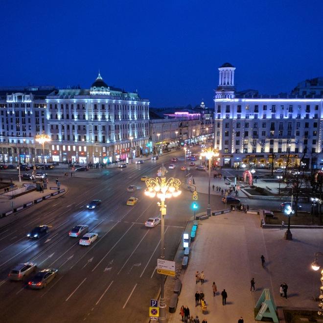 Workaway voluntária albergue Moscou vista