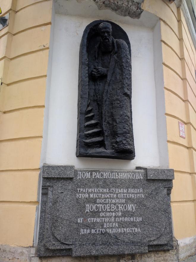 A Casa de Raskolnikov Dostoievski Crime e Castigo Petersburgo