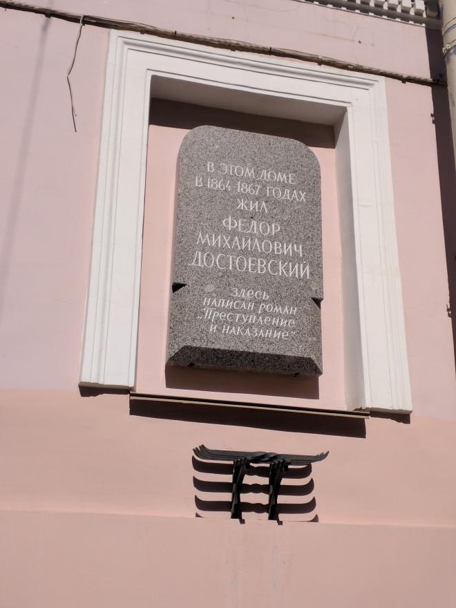 Casa Dostoiévski crime e castigo placa Petersburgo