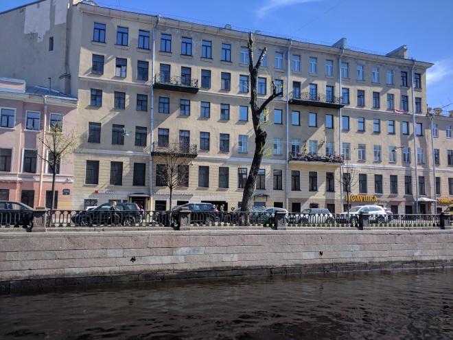 Petersburgo Crime e Castigo Dostoievski Casa da velha usuraria