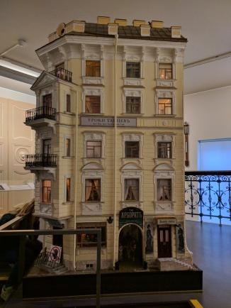 Petersburgo Fortaleza de Pedro e Paulo maquetes casa do governador