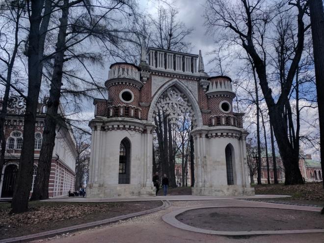 Tsaritsino parque Catarina Moscou 11