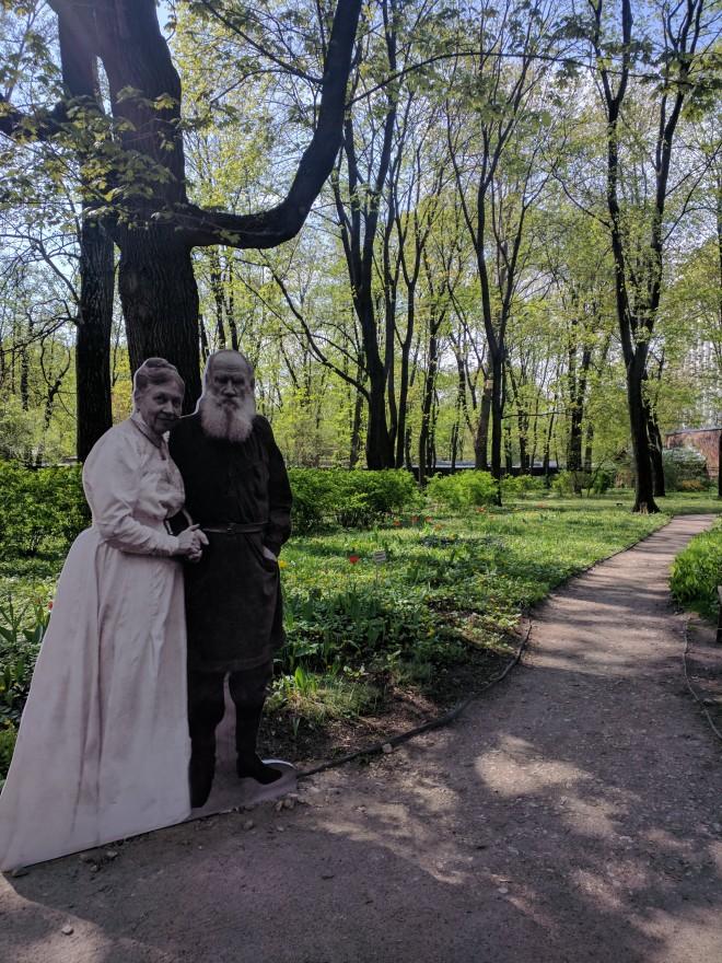 Moscou casa Tolstoi jardim