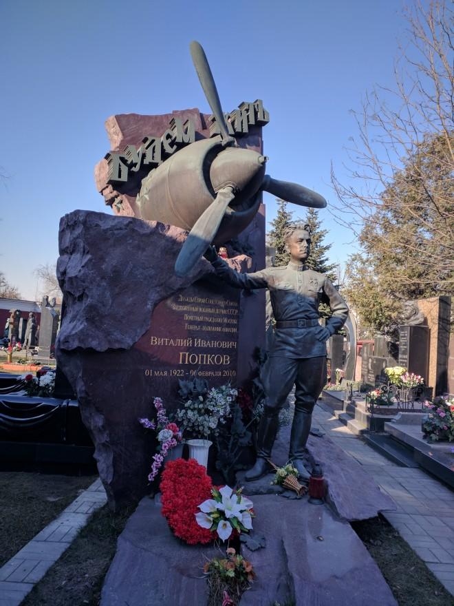 Moscou cemiterio Novodevichi piloto