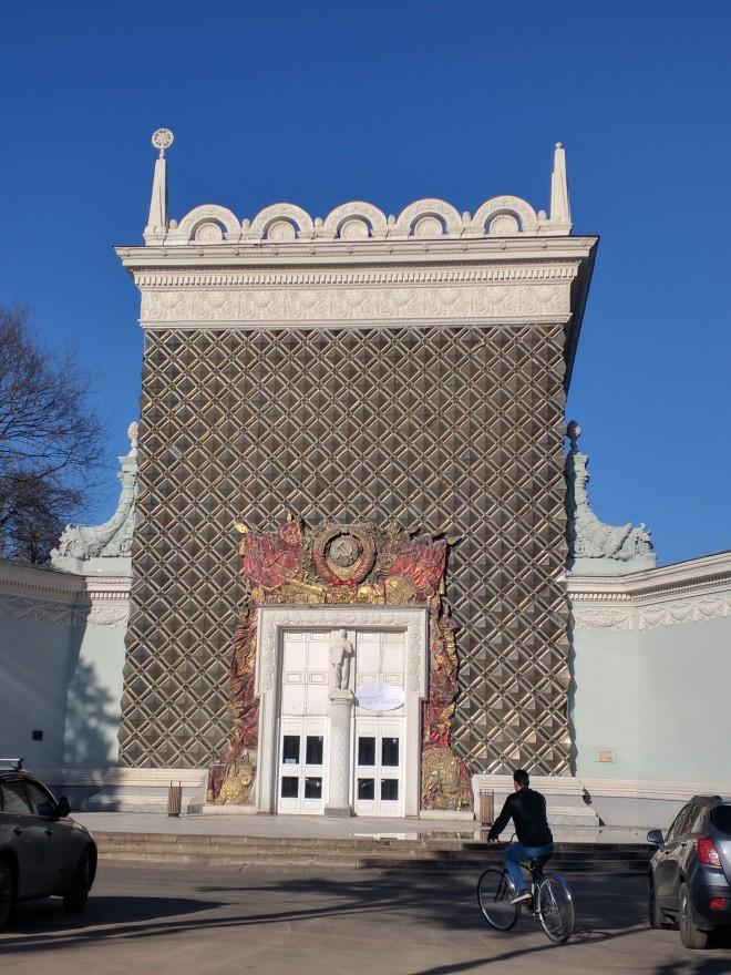 Moscou VDNKh parque exposições países comunistas pavilhão