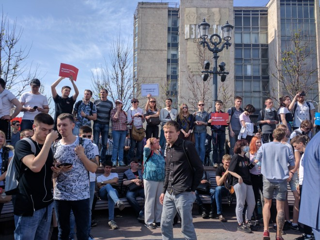 Protesto anti-Putin em Moscou 1