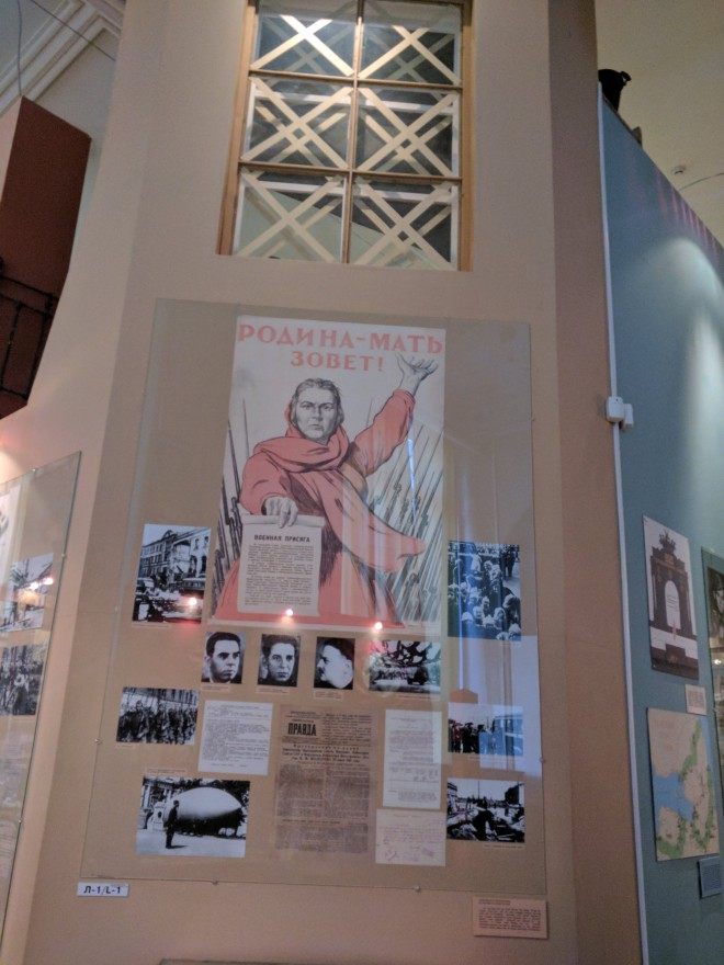 Russia Petersburgo Museu do cerco Leningrado 2