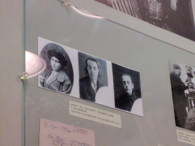 Russia Petersburgo Museu do cerco Leningrado 3