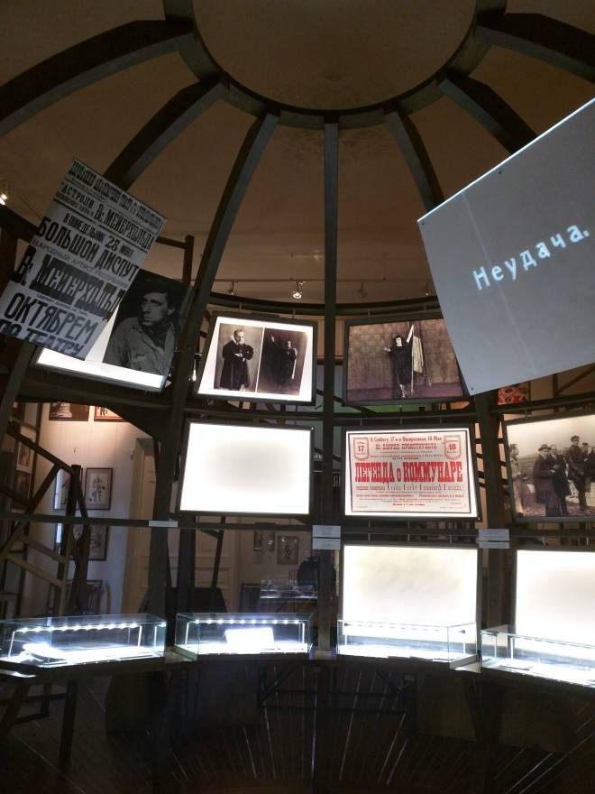 Petersburgo museu musica teatro modernismo