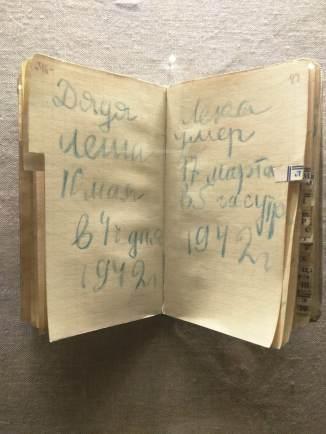 Petersburgo Noite dos Museus mansão rumiantsev diario segunda guerra
