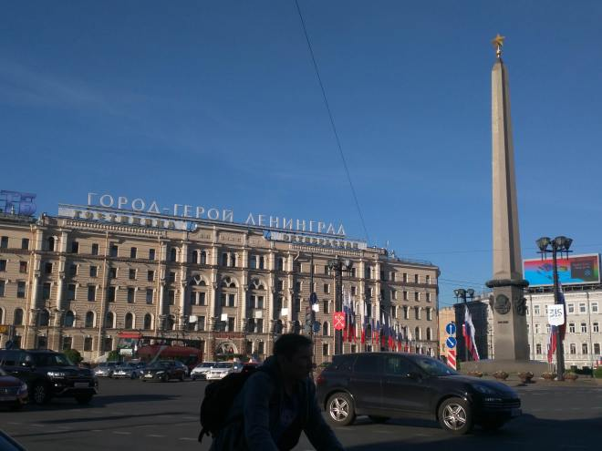 Petersburgo avenida Nevski - Leningrado, cidade heroi