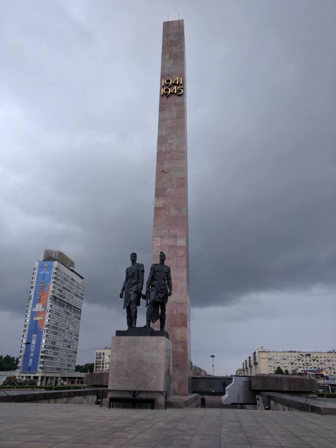Petersburgo monumento defensores leningrado